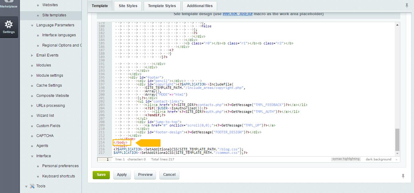 Битрикс page templates ответы на тест визуальный редактор битрикс