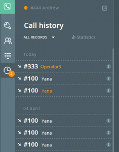 Call-history-in-WebPhone